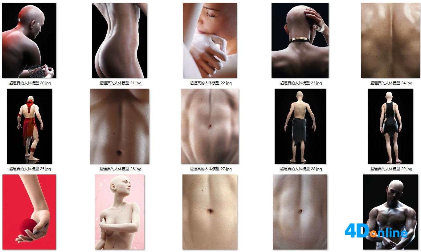 c4d超逼真人体人物角色模型