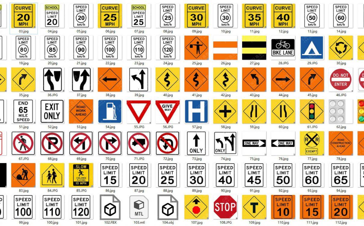 110张交通标志图片