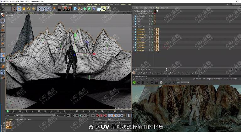 科幻场景创意武士光环模型含工程文件