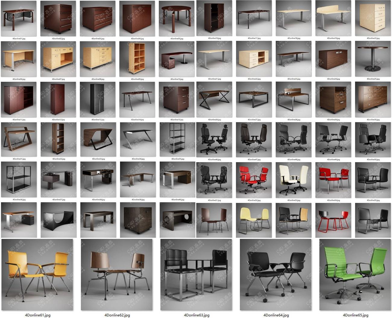 65组精品桌子椅子家具模型合集
