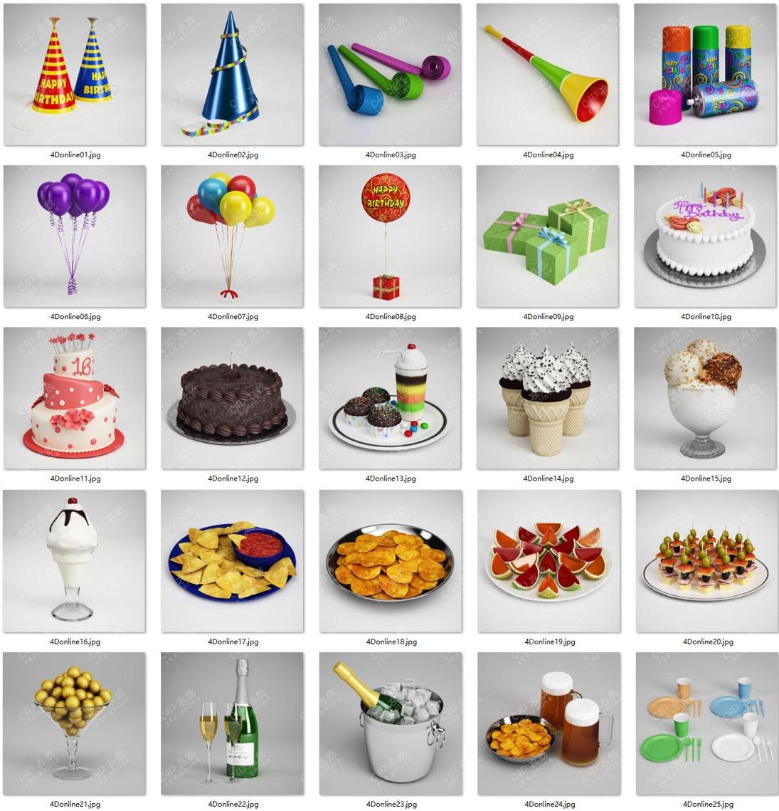 25款节日派对气球装饰礼品模型