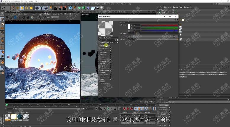 未来科幻光环雕塑山丘雪地场景含工程文件