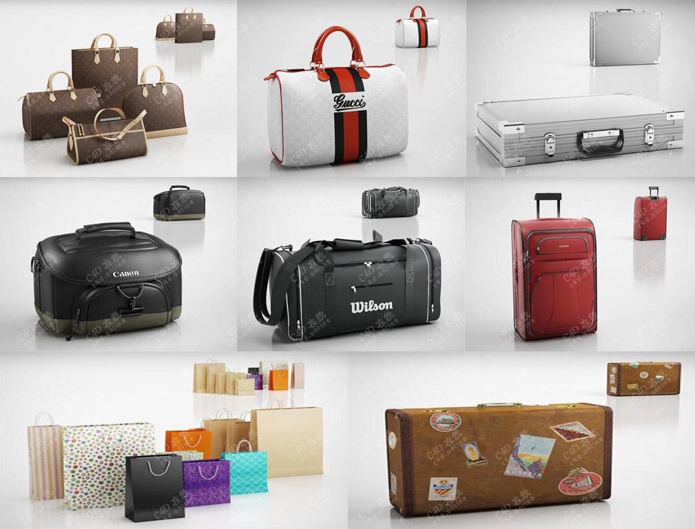 手提包行李箱模型合集
