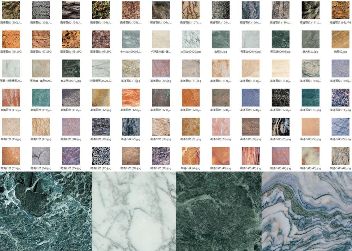 120张超清石头纹理大理石贴图