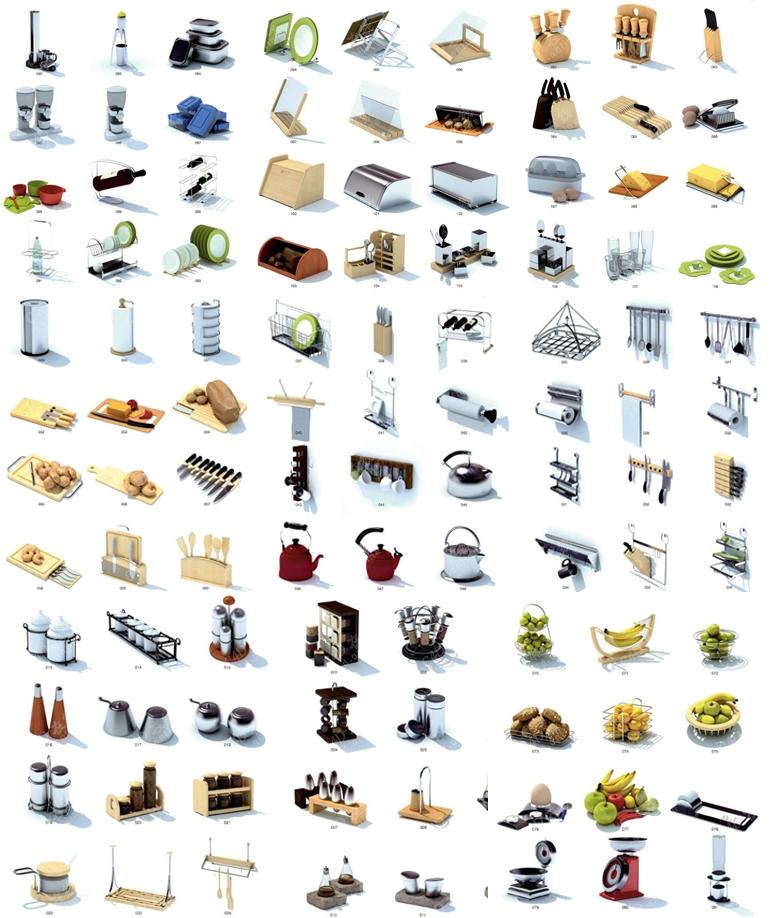 厨房用品模型合集