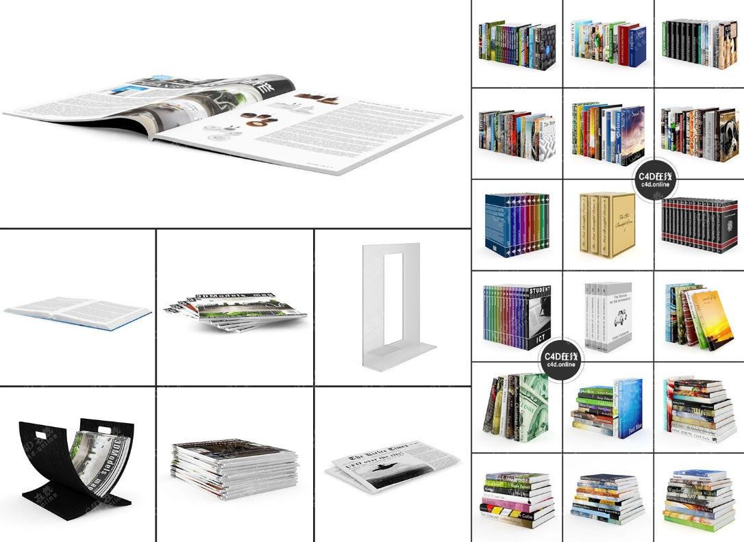 书籍书本图书杂志模型合集