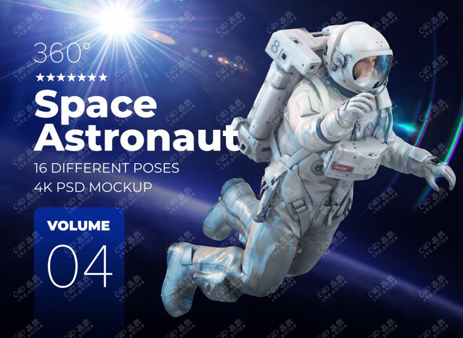 宇航员模型渲染